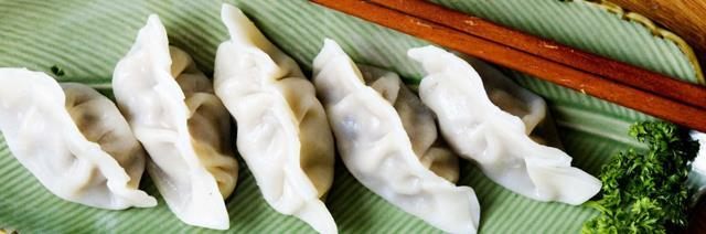 Chinese pork and Amarena Dumpling